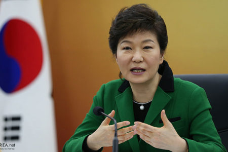 South Korean President Removed from Office: U.S. – R.O.K. Relations in Limbo