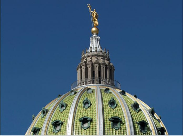 Pennsylvania Capitol Dome