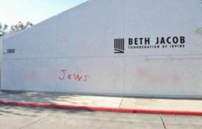 Anti-Semitic Vandalism at Irvine Synagogue