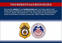 website seizure