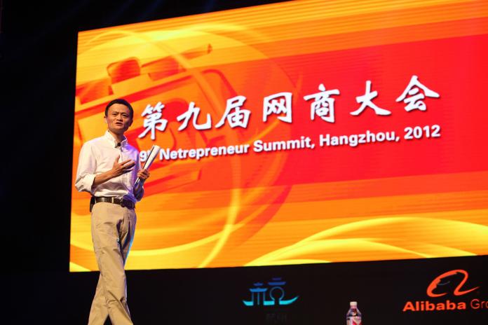Alibaba Chairman Jack Ma