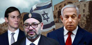 Jared Kushner, Netanyahu, Mohamed IV