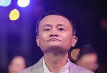 Jack Ma CEO of Alibaba Group